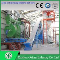 China Best Option Complete Ring Die Wood Pellet Mill Production Line on sale