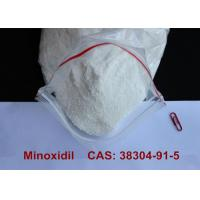 Pharmaceutical Minoxidil Alopexil Powder For Hair Growth / Blood Pressure Treatment CAS 38304-91-5 Manufactures