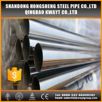 304 decorative pipe,304 stainless steel welded pipe,304 polished pipe Manufactures