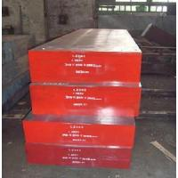 DIN 1.2343, AISI H11, 4cr5mosiv Hot Work Tool Steel Manufactures