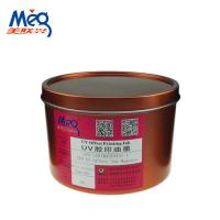 Buy cheap UV Offset Ink For pvc card PP BOPP Film NCR paper thermal paper from wholesalers