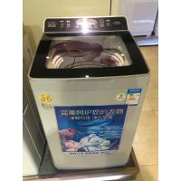 Apartment Top Loading Fully Automatic Washing Machine , Top Loader Machine Colorful Manufactures