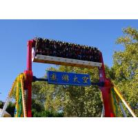 FRP Material Frisbee Carnival Ride , 16 Seats Thrilling Amusement Park Rides Manufactures