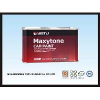 Auto Refinish, Car Refinish -- Max-C604 Medium Yellow Manufactures