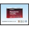 Buy cheap Auto Refinish, Car Refinish -- Max-C604 Medium Yellow from wholesalers
