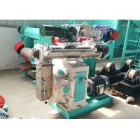 2 Roller Ring Die Feed Pellet Mill With 0.1-0.4Mpa Steam Working Pressure Manufactures