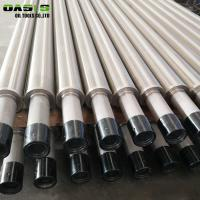 China Pipe Based Gravel Pack Screen Double Layer Filter Cylinder Type 1 - 6m Length on sale
