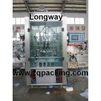 Rapeseed oil filling machine for bottle Manufactures