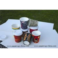 Dixie perfectouch hot paper cup Manufactures