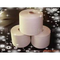 Polyester and cotton blended  yarn T/C80/20 45/1 Manufactures