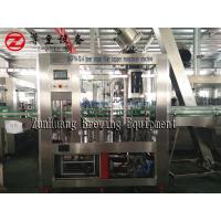 PLC Time Setting Beer Bottle Filling Machine SS304 Material 1 Year Warranty Manufactures