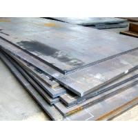 Ship Building Steel Plate Manufactures