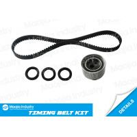 Timing Belt Component Kit Fits for 1984-1993 Nissan Maxima 300ZX D21 #VKMA92006S Manufactures