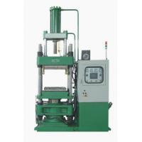 Rubber injection molding machine,PLC Injection molding press,Rubber injection molding press Manufactures