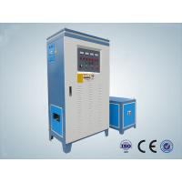 Buy cheap Medium Frequency Induction Heating Equipment LSW-200KW from wholesalers