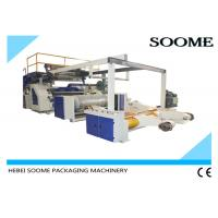 5 / 7 Ply Corrugated Cardboard Production Line , Micro Corrugated Cardboard Sheet Making Machine Manufactures