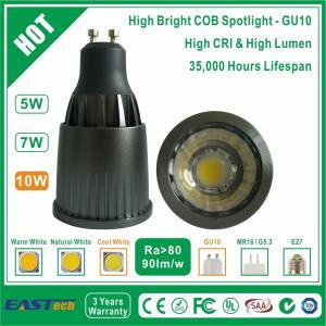 10W GU10 COB Spotlight (High Bright) - Cool White Manufactures