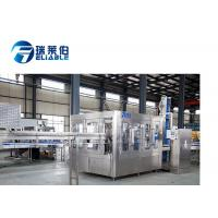 Automated Water Bottle Filling Machine / Equipment With SS304 Material Manufactures