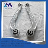 Mercedes w216 Control Arm Manufactures