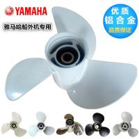 Aluminum Impeller Inflatable Boat Accessories For Yamaha Motor , Long Life Manufactures