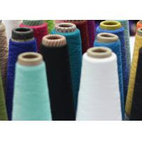High Tenacity Ring Spun Polyester Yarn Twist 16 - 18 TPI Eco - Friendly Manufactures