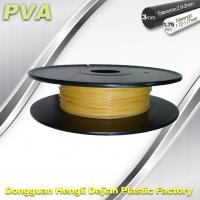 Quality 1.75 / 3.0 mm PVA Dissolvable 3D Filament Materials For 3D Printer Water Soluble for sale
