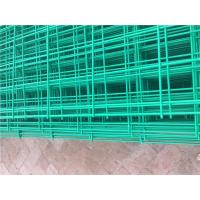 Q195 Low Carbon Steel Weld Mesh Sheets For Agriculture / Industrial / Building Manufactures