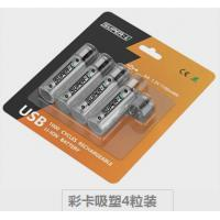 China 1.5V USB Rechargeable Lithium Batteries Pack 1000mAh Capacity Blister Card Package on sale