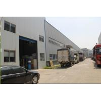 Wuhan Widoda Co.,Ltd