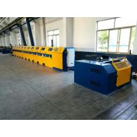 600m / Min Speed Continuous Wire Drawing Machine With Annealer LZ6 / 560 Manufactures