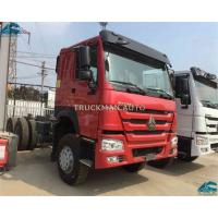 China 60-80 Tons Loading 10 Wheeler Tractor Head Engine Power 371hp 273kw Easily Operating on sale