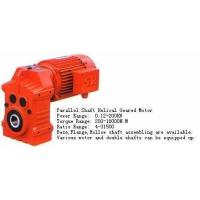 Parallel Shaft Helical Geared Motor Manufactures