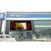 Vivid Color SMD Led Video Walls Panel For Business Advertising