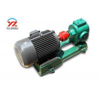 China Rotary Gear Oil Pump For Road Construction Plant , LCB Series Bitumen Gear Pump on sale
