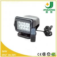 50W 3200lm IP68 12V Remote Control Magnetic Base LED Search Light For Boat Manufactures