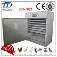automatic chicken egg incubator for 1056 eggs high quality Manufactures