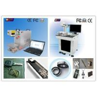 Buy cheap High-Speed Easy Carry Fiber Laser Mar (HSGQP-20W) from wholesalers