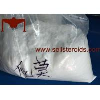 Buy cheap Male Enhancement Nolvadex 54965-24-1 Steroids Powder Tamoxifen Citrate 99% from wholesalers