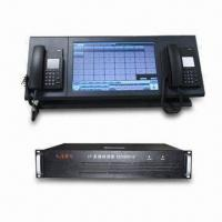 IP Multimedia Scheduling System with Voice Dispatching Function, Measures 760 x 340 x 280mm Manufactures