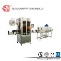 China Automatic PVC , PET Shrink Labeling Machine 3KW Stainless Steel Material on sale