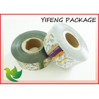 Custom Printed Plastic Flexible Packaging Film 15mm - 260mm Width Manufactures