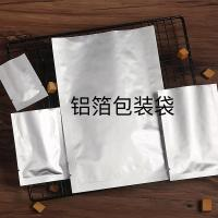 China With Degassing Valve Custom Packaging Bags Color Printed Quad Seal on sale