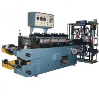 Flat press Double side sealing machine Manufactures
