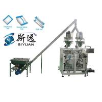 Stick Bag Type Milk Powder Packaging Mchine 30-60 Sachets/Minute Humanized Design Manufactures