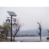 Energy Saving Easy Installation Yellow Light 20W LED Solar Street Light System For Side Walk Manufactures