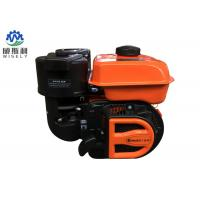 Four Stroke Mini Gas Engine , 6.5HP 2 Cylinder Small Petrol Engine Little Vibration Manufactures