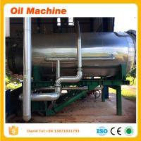 palm oil milling machine palm vegetable oil machine oil expeller price crude oil factory Manufactures