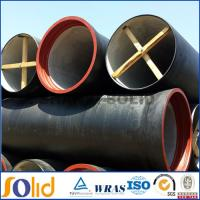 China china ductile iron pipe on sale
