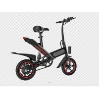 Intelligent City Portable Folding Electric Bike 12 Inch With High Carbon Steel for sale