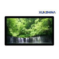 84 inch Wall Mounted Android LCD Advertising Player with Touch Manufactures